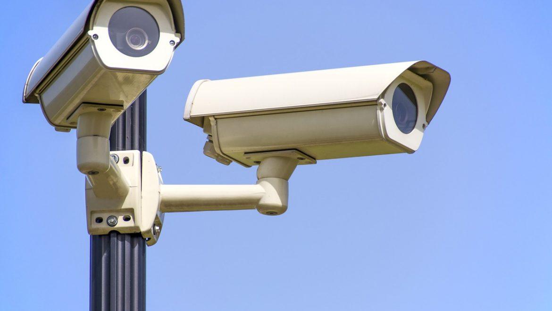 בלש פרטי לחקירות פרטיות